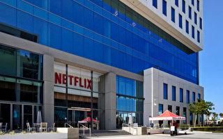 Netflix执行长:近年来从未想进入大陆