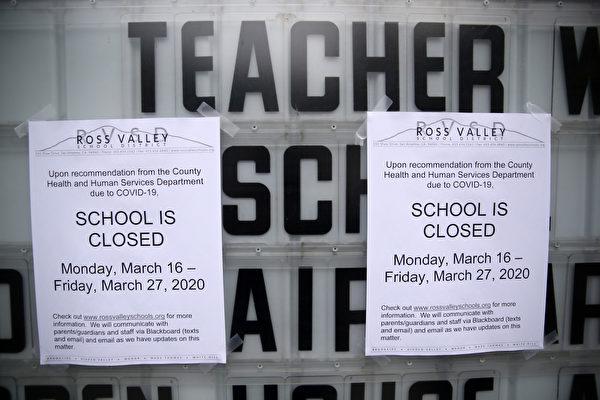 舊金山數十私校特許學校 申請開放課堂疫情豁免