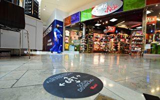 禁大型商場重開 洛縣被告歧視