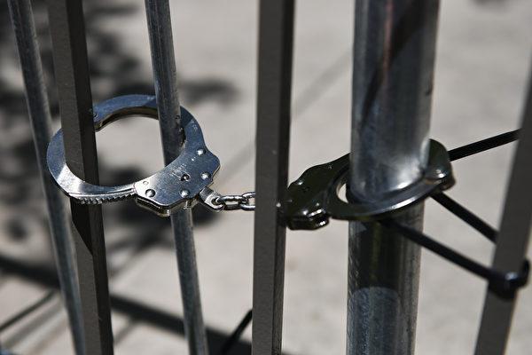 21歲華男認罪 被控支持恐怖組織揚言炸川普大廈