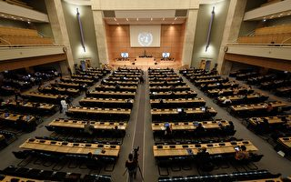 布林肯宣布重返UN人权理事会 美前大使质疑
