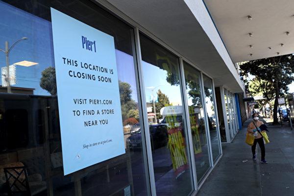 疫情冲击 湾区每100家企业 有1家永久关闭