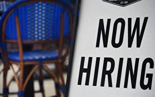 美小企業招聘意願 回升至疫情前水平