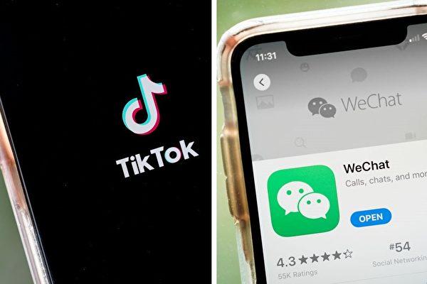 美宣布微信和TikTok禁令細則 週日生效