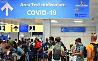 【最新疫情9.22】航空公司籲登機前測試
