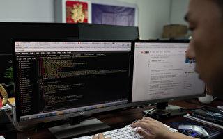 中美情报大战:中共与中企合作 发起数据战
