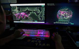 澳洲智库报告:台美英是三大网攻受害者