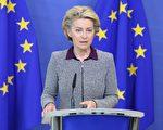 欧中峰会在即 欧盟要求中方做出实质性承诺