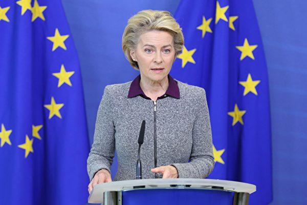 【薇羽看世间】欧中峰会 欧盟对中共转强硬