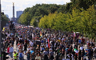 反對防疫政策 德國多個城市再現大遊行