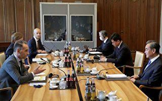 中共外交歐洲碰壁 王毅「哭喪臉」遭譏諷