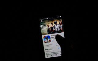 印度再禁118中国程序 包括百度新浪淘宝