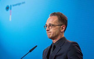 德國公布「印太準則」 對華政策轉向