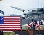 235名前军方将领支持川普 警告美国面临危险