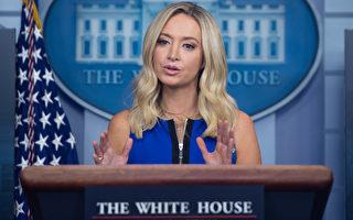 白宫:疫情初期川普表现冷静 未淡化疫情