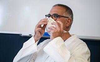 如何防止戴口罩引起眼镜片起雾?