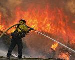 塞拉国家森林大火 直升机紧急撤离200余人