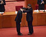 周曉輝:北京上演表彰鬧劇 川普追責要出重手