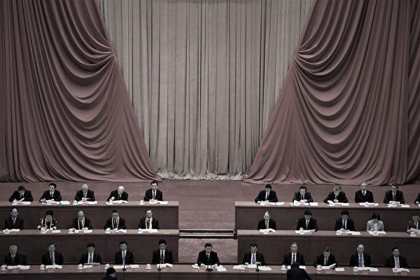【2020盘点】中共政治局如何走入困局(上)