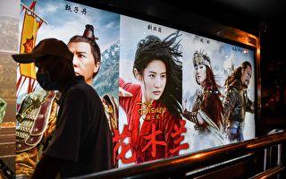 抵制声中香港首映 《花木兰》票房惨淡