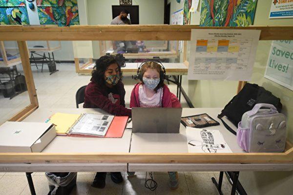 橙县有公校已开放面授 多学区月底重开