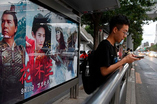徐曼沅:不抵制也很难看完的《花木兰》