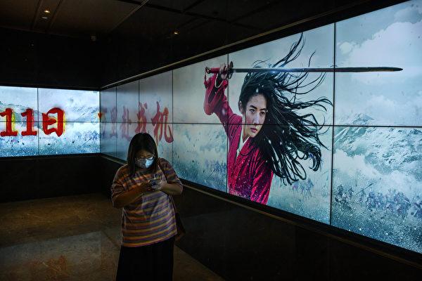 华裔学者:《花木兰》成中共宣传 应抵制
