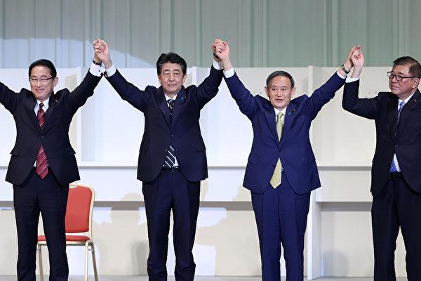 組圖:菅義偉當選自民黨新總裁 將任日本新首相