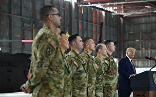 【重播】表彰7国民警卫队员救242人 川普颁奖