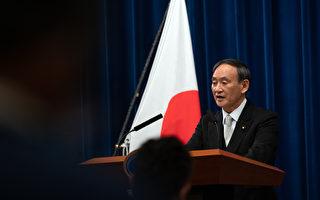 消息:美日澳印外长对话10月在东京举行