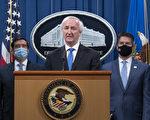 美国司法部宣布起诉和逮捕中共黑客