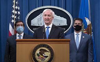 美國司法部宣布起訴和逮捕中共黑客