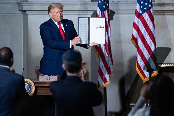 【重播】首次白宫美国历史会 川普签宪法日宣言