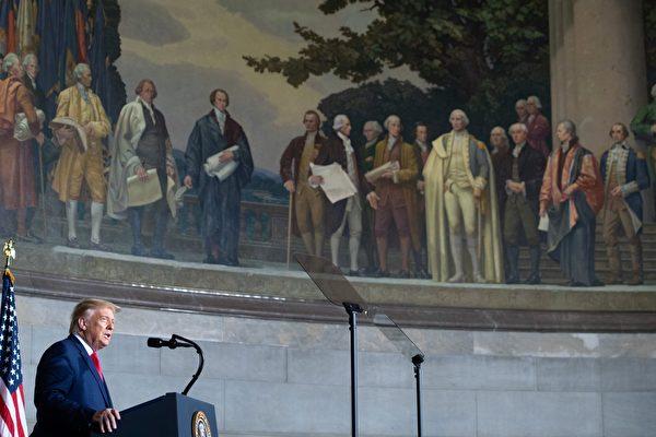 川普提倡愛國教育 反對批判種族理論宣傳