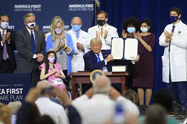 【重播】川普签署美国优先医保计划 3大要点