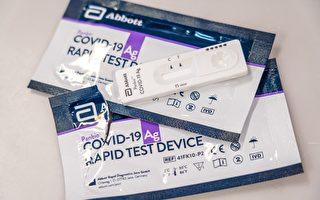 加政府向美国订购790万快速病毒测试仪