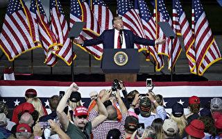 【直播】川普賓州「讓美國再次偉大」集會演講