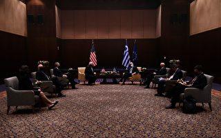 组图:蓬佩奥出访希腊 欲缓解希土争端