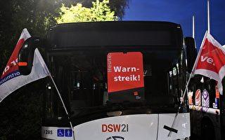 德國工會發起大罷工 全國交通癱瘓