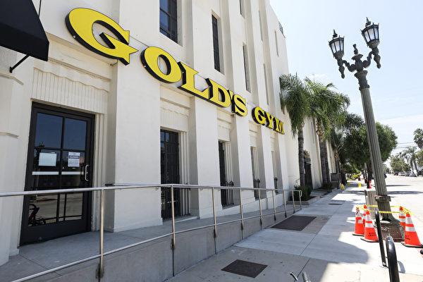 加州健身中心興訟 訴求立即開放重啟營運