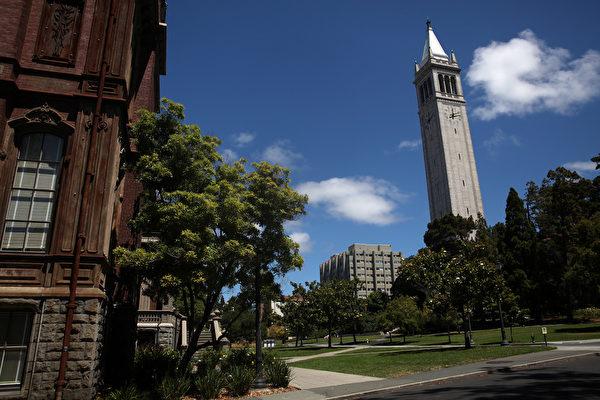 審計報告發現 加州大學優先招收金主子女