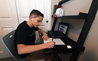 帮助学生网上教学 休斯顿非营利组织捐电脑