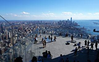 """组图:纽约新地标 """"边缘""""天空观景台重开"""