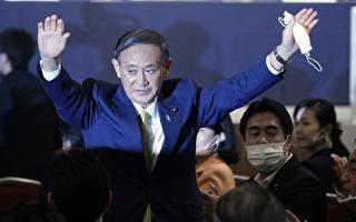 菅义伟任日本新首相 宣布新内阁名单