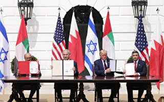 【重播】川普參加「亞伯拉罕協議」簽署儀式