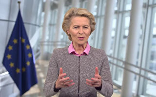 """回击习""""教师爷""""之说 欧盟要制裁人权犯"""