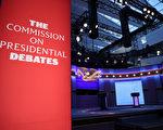 第二场总统辩论添变数 网络辩论和主持人惹议