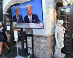 美媒:川普確診將對美大選產生什麼影響?