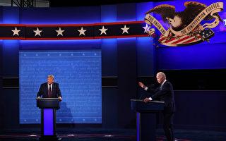 美国大选辩论 大陆专家怎么看