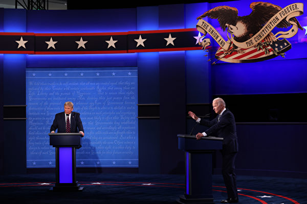 美國大選首場辯論 大陸專家怎麼看